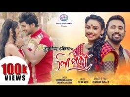 Free download assamese video song
