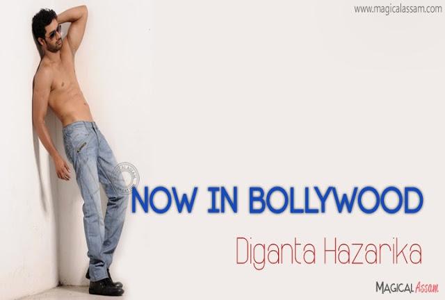 assamese actor diganta hazarika now in bollywood