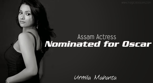 assame-actress-oscar-nomination