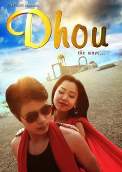 dhou-the-wave-poster