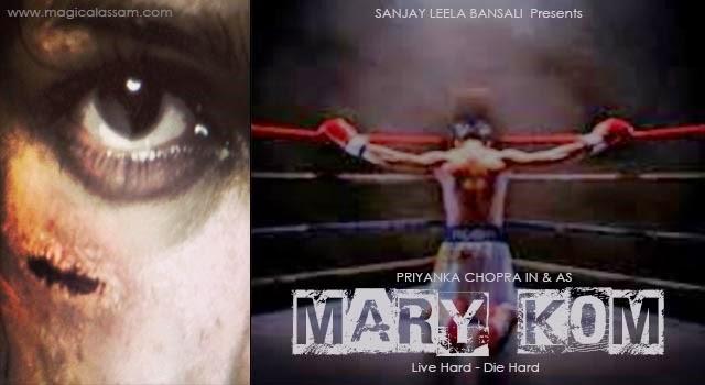 priyanka-chopra-mary-kom-biopic[5]