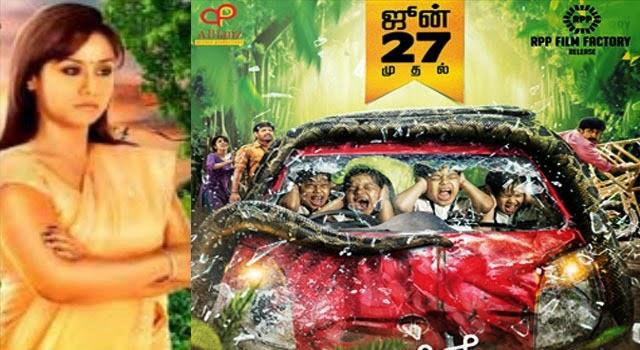 Krishnakshi Sharma starrer Tamil Film listed on Limca Book of Records