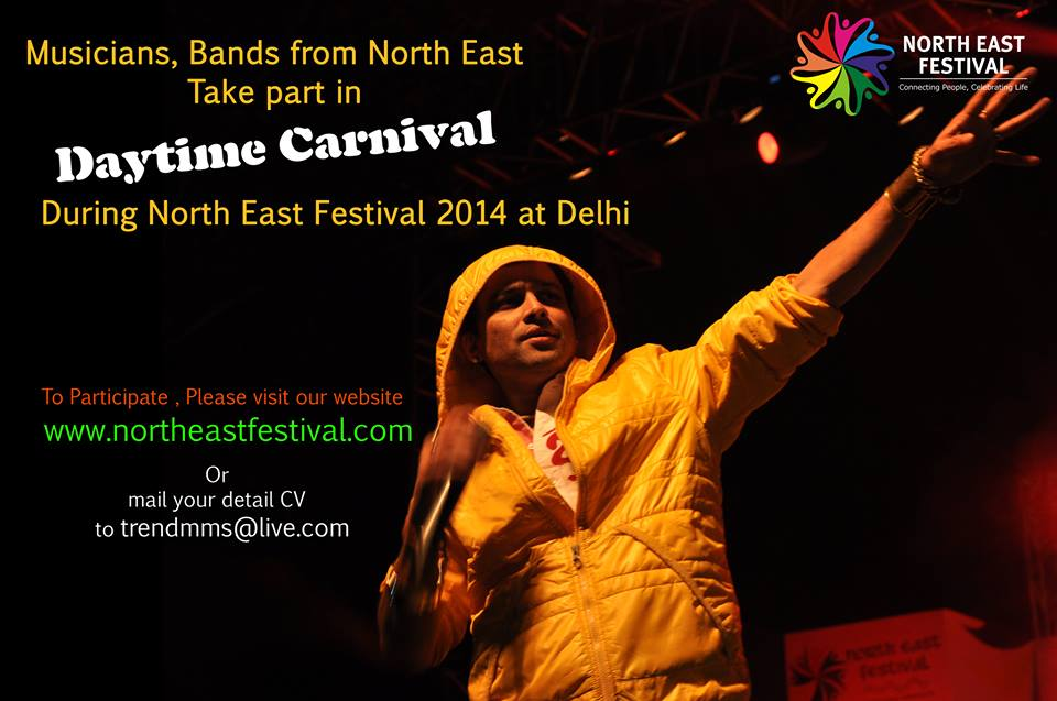 north-east-festival-2014-zubeen-garg