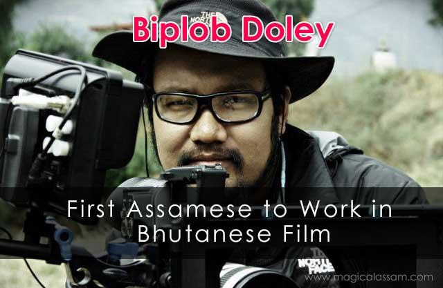 filmmaker Biplob Doley
