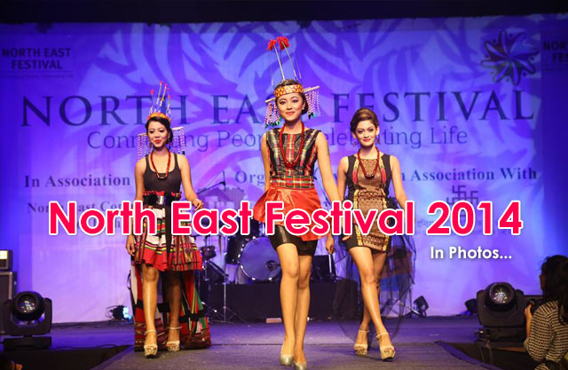 North east festival 2014