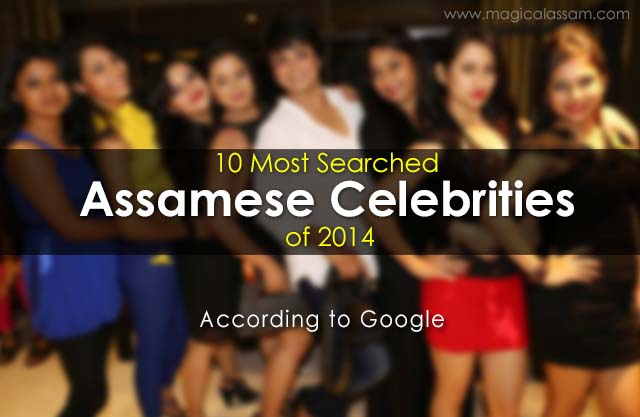 Assamese Celebrities