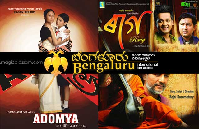 Assamese-film-Adomya-and-Raag
