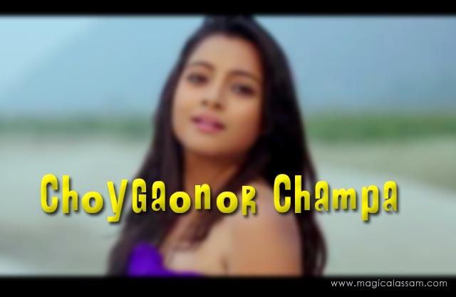 Choygaonor Champa-assamese-film