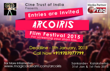 Entries are Invited for ARCOIRIS Film Festival 2015
