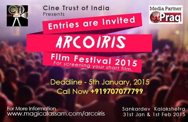 arcoiris-film-festival-2015