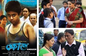 After Kolkata, Karnataka 'Khobh' Selected to Kolhapur International Film Festival
