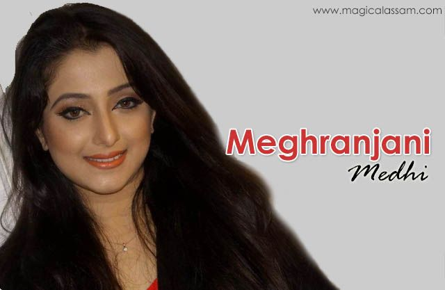 meghranjani-assamese-actress