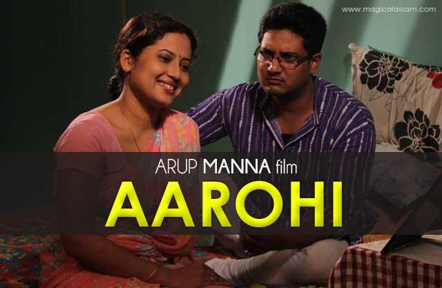 aarohi-arup-manna-film
