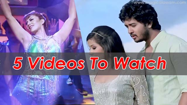 ahetuk-film-video-songs