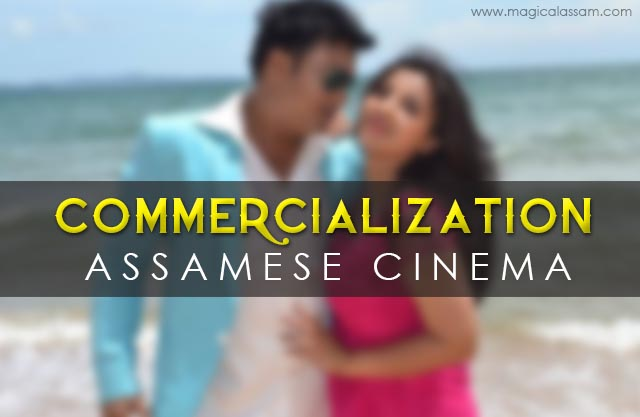 assamese-film-commercialization