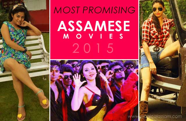 assamese-movies-2015