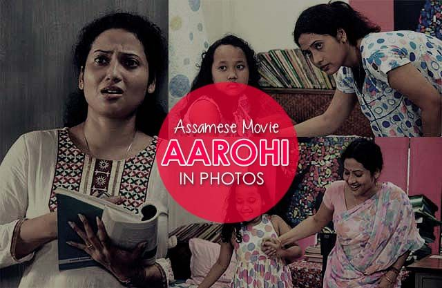 film-aarohi-photos-assamese-movie