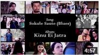 Sokule (The Hard Assamese Blues) | Kinu Ei Jatra | MbrotherSH