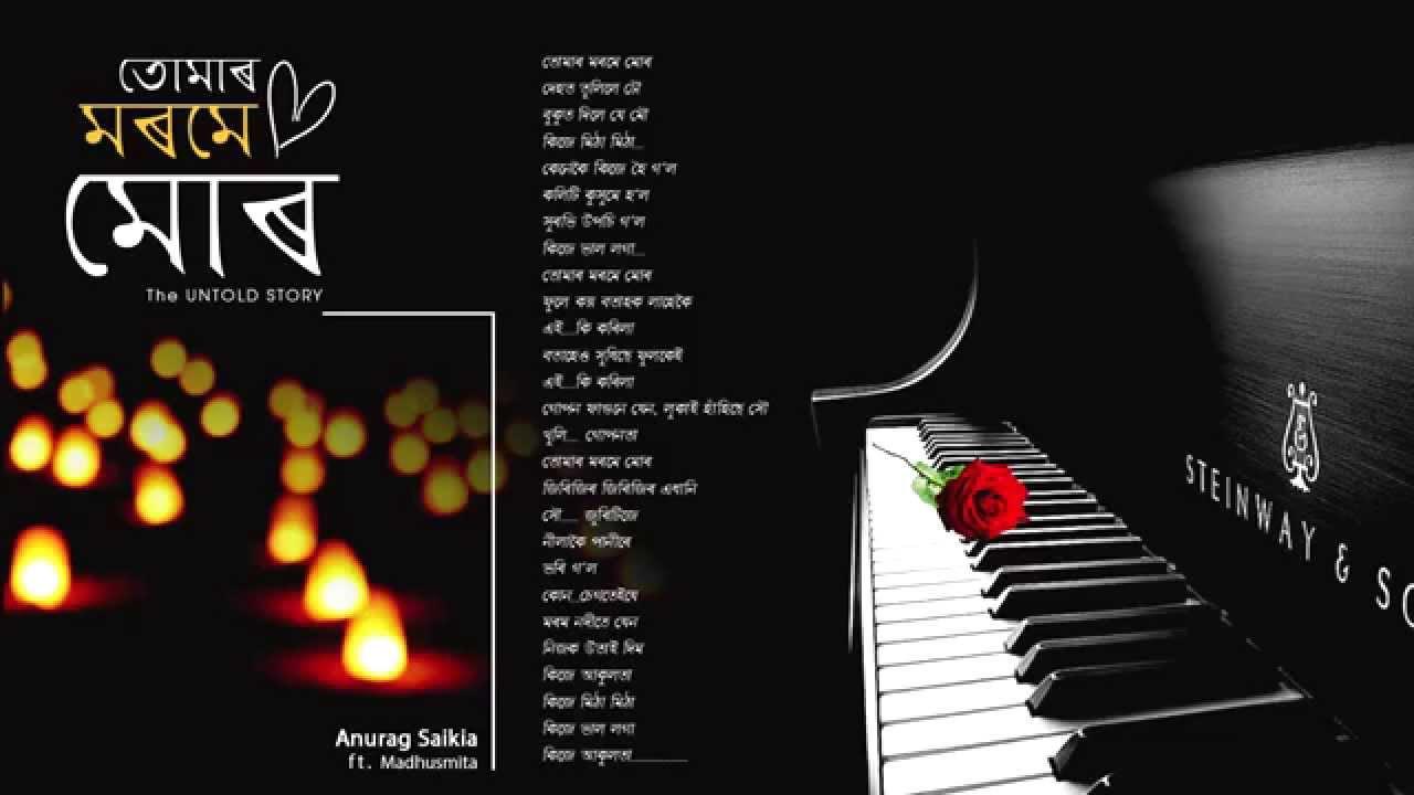 Tumar Morome Mur | Jayanta Hazarika - Candlelight Cover by AnuraG