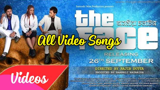 the face assamese movie songs