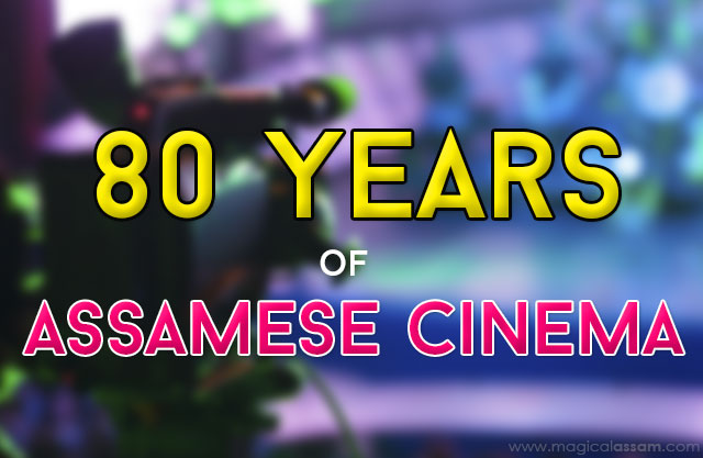 assamese-cinema-80-years