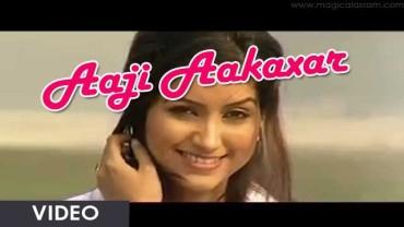 Aaji Aakaxar   Simanta Shekhar   Heena