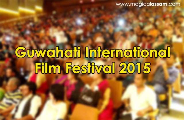 guwahati-international-film-festival-2015