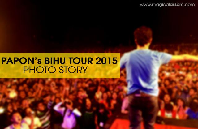 Papon-Bihu-Show-2015