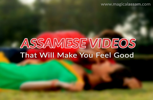 assamese-video-good