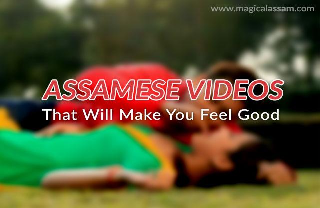 assamese-video-good