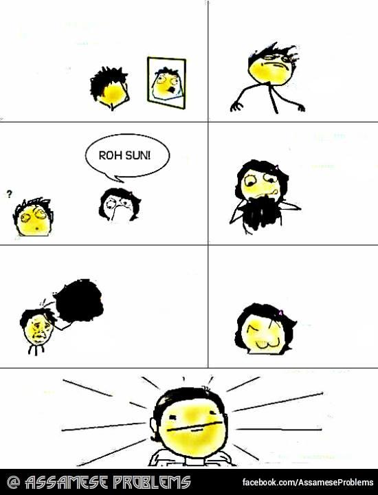 funny-assamese -meme (5)
