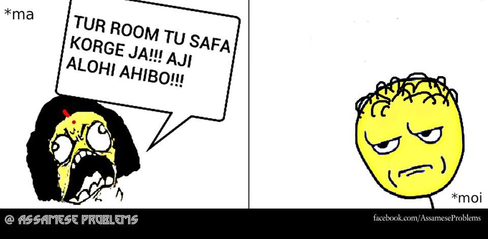 funny-assamese -meme (8)