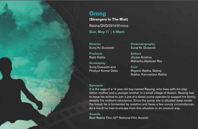 habitat-film-festival-2015-orong