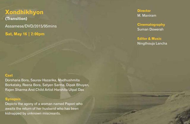 habitat-film-festival-2015-xondhikhyon