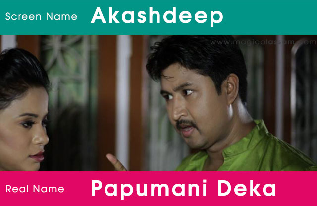 real-names-assamese-celebrities-aakashdeep