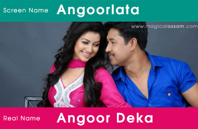 real-names-assamese-celebrities-angoorlata