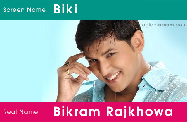 real-names-assamese-celebrities-biki