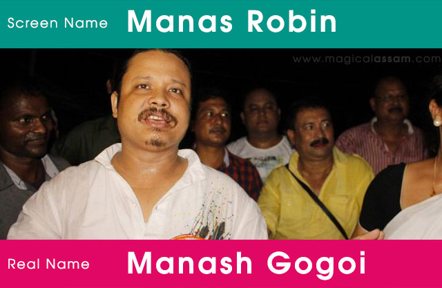 real-names-assamese-celebrities-manas-gogoi