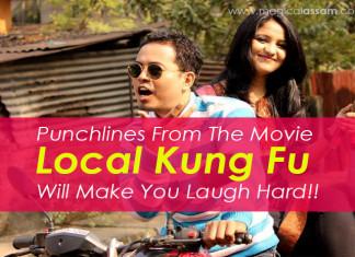 local-kung-fu-assamese-movie