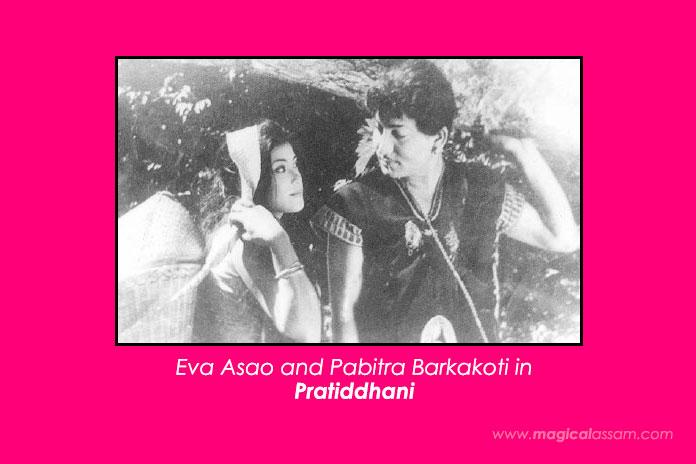 Pratiddhani-assamese-film-eva-asao