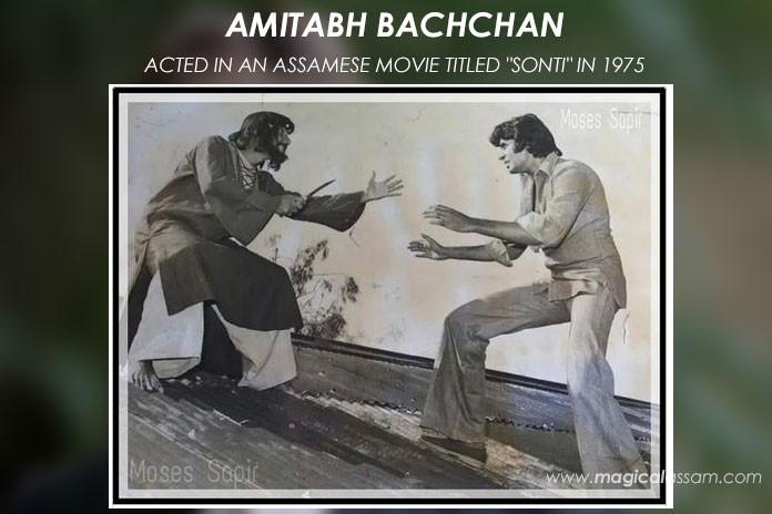 amitabh-bachchan-assamese-film