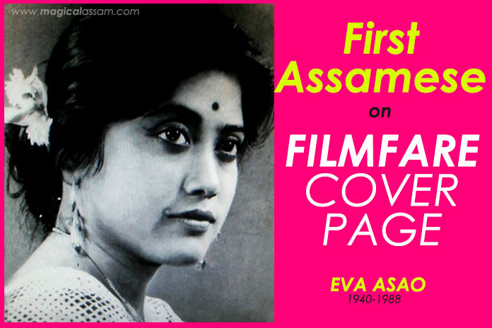 eva-asao-assamese-actress
