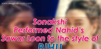 nahid-sonakshi-bihu-dance