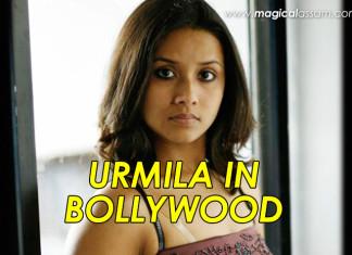 urmila-mahanta-bollywood