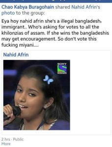 Nahid Afrin Indian Idol