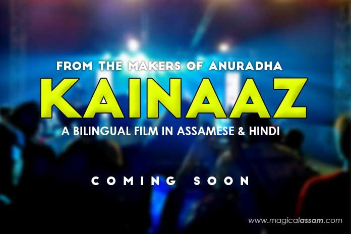 assamese-movie-kainaaz