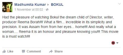 12. Bokul assamese film review