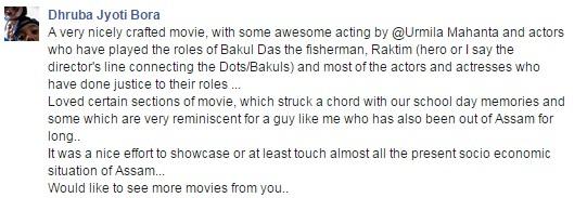 Assamese film Bokul film review