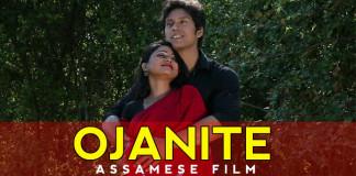 Assamese-romantic-movie-Ojanite