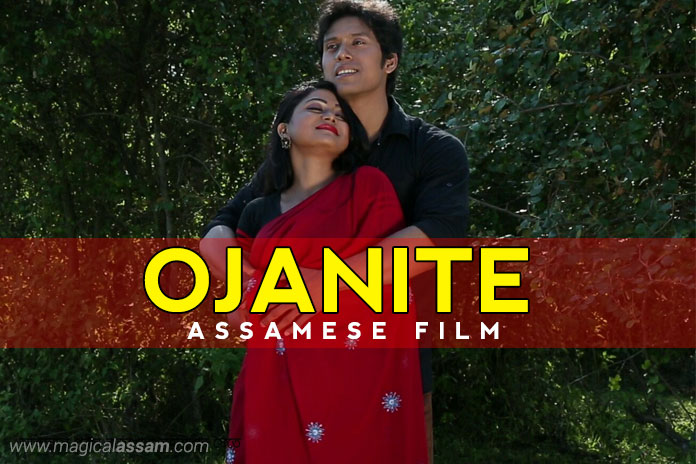 Assamese-romantic-movie-Ojanite